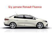 Б/у оригинал Renault Fluence,  Рено Флюенсе 1.5